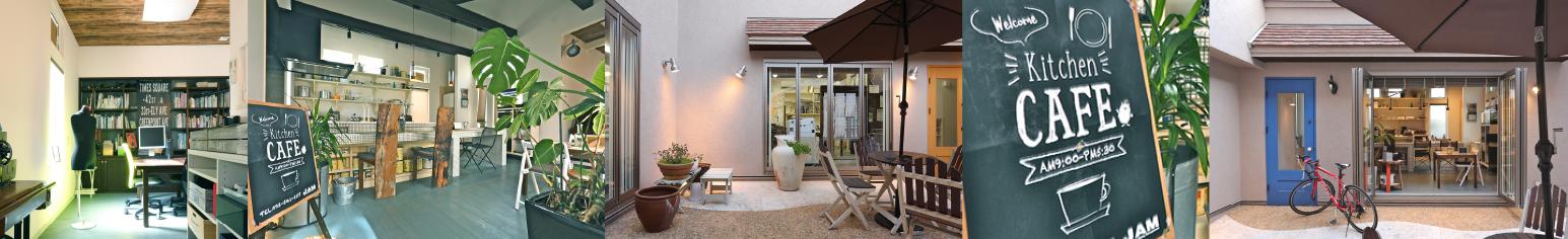 北九州のホームページ制作|デザイン事務所 株式会社ジャム イメージ写真