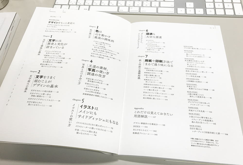 北九州ホームページ制作 株式会社ジャム
